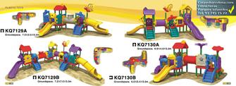 Parques infantiles juegos de interior - Parques infantiles interior precios ...